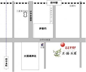 府中店の地図