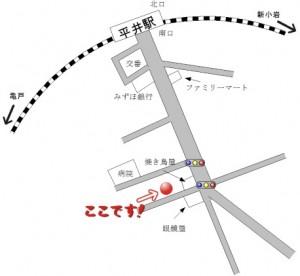 平井地図2