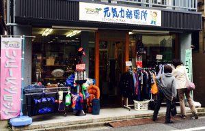 __ (2).jpg平井店
