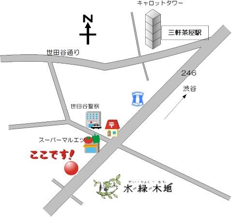 三茶地図2