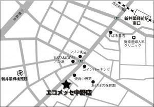 ecomesse_nakano