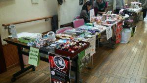水・緑・木地 学芸大学店で参加。ソーラーランタン、フクシマグッズ、リメイク品、店舗のリユース品を販売しました。