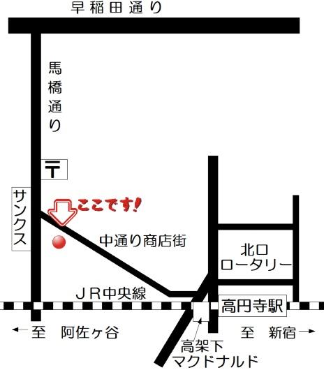 高円寺店地図 最新