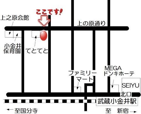 小金井店地図 最新