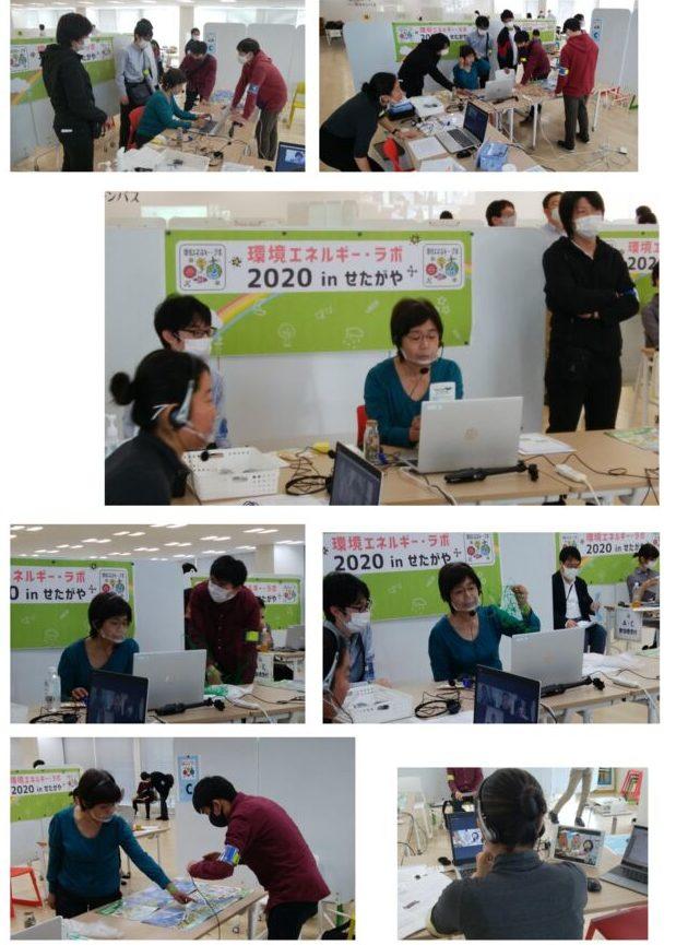 201103エネルギーラボせたがや写真 大学生によるサポートのサムネイル